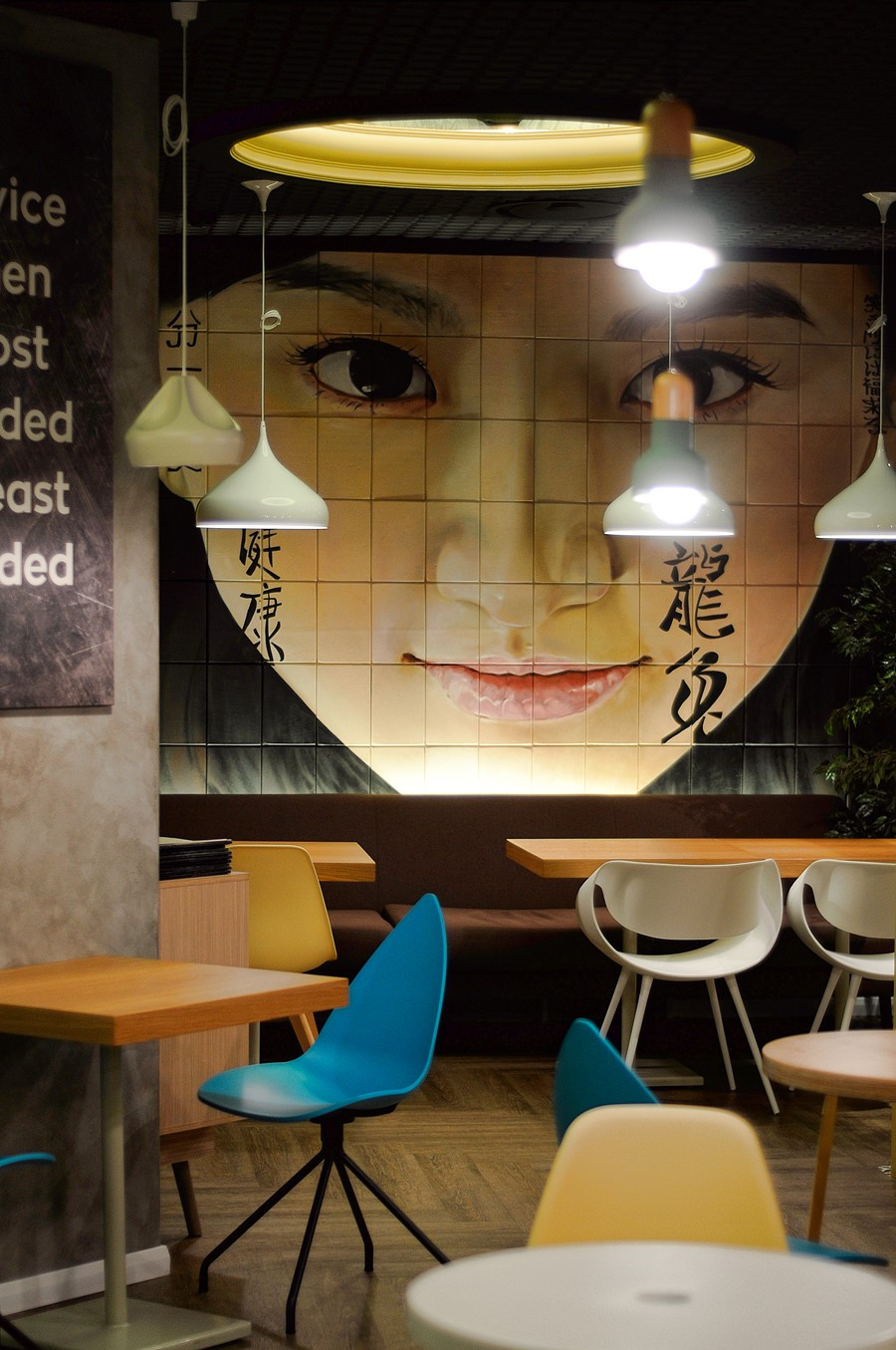 new-cafe-redcup-by-allartsdesign-04