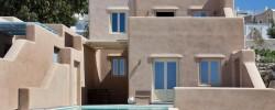 Voreina Gallery Suites In Santorini